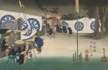 "Утагава Хиросигэ. Люди. Серия ""53 станции Токайдо"". Станция 47 - Сэки"