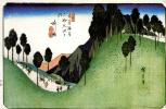 "Утагава Хиросигэ. Станция Ашида. Серия ""69 станций Кисо-кайдо"""