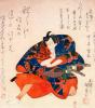 The Kabuki actor Ichikawa VII, Dansuri