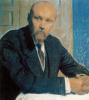 Портрет Николая Константиновича Рериха