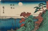 Утагава Хиросигэ. Восход полной луны над горой Ишияма