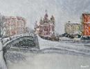 Снегопад над городом
