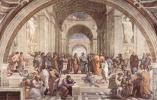 Рафаэль Санти. Станца делла Сеньятура в Ватикане. Настенная фреска. Афинская школа