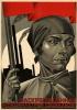 Раскрепощённая женщина, строй социализм!