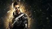 Арксинус Пользователь. Deus Ex