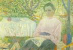 Казимир Северинович Малевич. Читающая женщина (Портрет члена семьи художника)