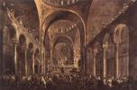 Франческо Гварди. Собор Святого Марка