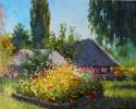 Солнечный хутор