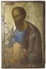 Zvenigorod rank. Apostle Paul