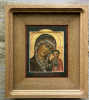 Virgin of Kazan 21х17,in oak case книжка35х30 Board with the ark, and the two dowels, canvas, gesso, gold, oil, lacquer