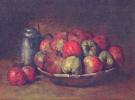 Яблоки и гранаты