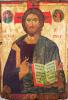 Христос Пантократор. Двусторонняя икона. Лицевая сторона