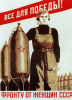 Everything for victory! Front from women of the USSR
