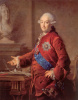 Портрет вице-канцлера князя Александра Михайловича Голицына