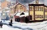 Теплый переулок