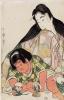 Ямауба наблюдает за играющим Кинтаро