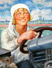Дуня-трактористка