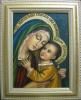 М.Б.Доброй Рады- икона католическая