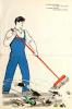 Не спрятаться дряни ни в щели, ни в норки от нашей большой повседневной уборки!