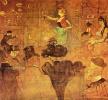 Мавританский танец