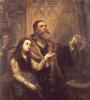 Фейт Штосс и его дочь