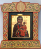The icon of the virgin of Czestochowa in rospisnoy Kyoto