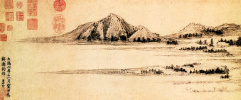 Чжао Мэн Фан. Пейзаж  035