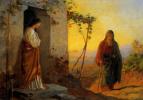 Николай Николаевич Ге. Мария, сестра Лазаря, встречает Иисуса Христа, идущего к ним в дом