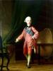 Портрет великого князя Павла Петровича в учебной комнате