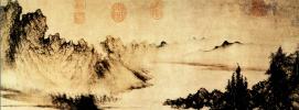 Фан Конг Уи. Пейзаж 098