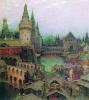 На рассвете у Воскресенского моста. Конец XVII века