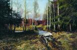 Станислав Юлианович Жуковский. Осенние краски в лесу