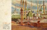Владимир Александрович Плотников. Соловецкий монастырь