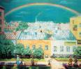 Moscow landscape. Rainbow