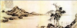 Ван Фу. Пейзаж 002
