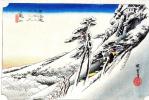 Утагава Хиросигэ. Гора Юги в провинции Бидзэн