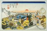 Nihonbashi — Japanese bridge near the beginning of the road, Kisokaido in Edo