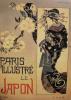 The cover of the magazine Paris Illustré, may 1886