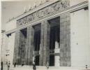 Фасад кинотеатра «Москва». Ленинград