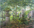 Японский сад. Япония