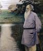 Portrait Of Lev Nikolayevich Tolstoy