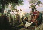 Святой Григорий проклинает умершего монаха за нарушение обета бессеребрия