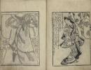 Образцы узоров для кимоно. Разворот страниц из книги.