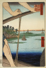 "The Benten Shrine at Haneda international terminal. The series ""100 famous views of Edo"""