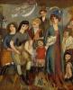 Турецкая семья