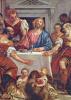 Христос в Эммаусе