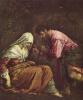 Иудифь и Фамарь