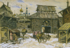 Old Moscow. The walls of the wooden city