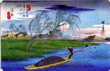 """Утагава Хиросигэ. Мужчина, проплывающий в лодке мимо отмели с ивами. Серия """"69 станций Кисо-кайдо"""""""