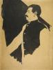 Портрет И.В. Сталина. 1930-е  кисть. 34,8 х 27
